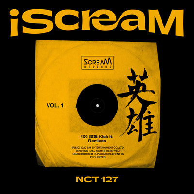 アルバム/iScreaM Vol.1 : Kick It Remixes/NCT 127