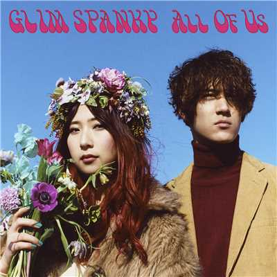 アルバム/All Of Us/GLIM SPANKY