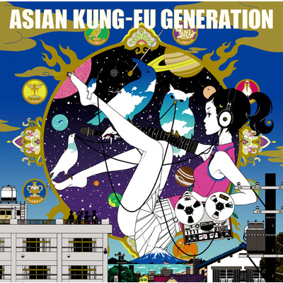 着うた®/Re:Re: (2016)/ASIAN KUNG-FU GENERATION