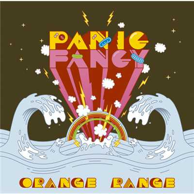 アルバム/PANIC FANCY/ORANGE RANGE