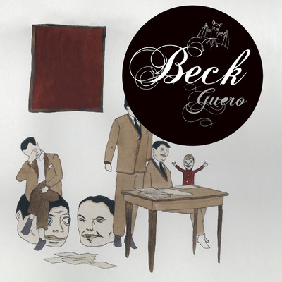 Broken Drum (Album Version)/Beck