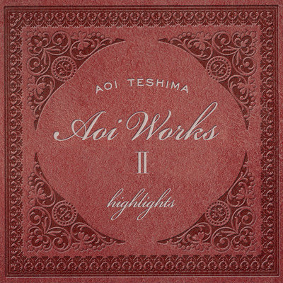 アルバム/Highlights from Aoi Works II/手嶌葵