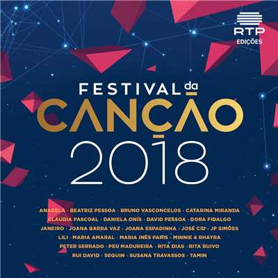アルバム/Festival Da Cancao 2018/Various Artists