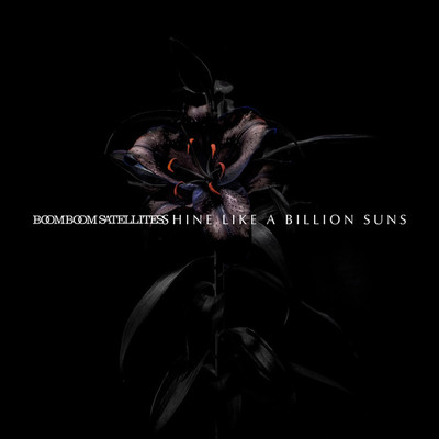 アルバム/SHINE LIKE A BILLION SUNS/BOOM BOOM SATELLITES