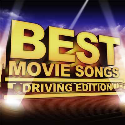 アルバム/BEST MOVIE SONGS/Various Artists