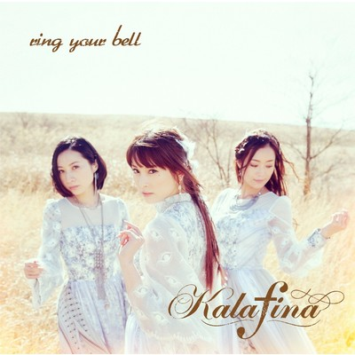 ring your bell/Kalafina