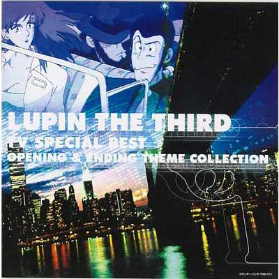 THEME FROM LUPIN III '97/大野 雄二