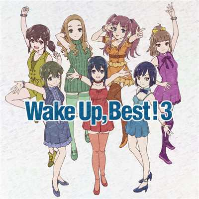 アルバム/Wake Up, Best!3/V.A.