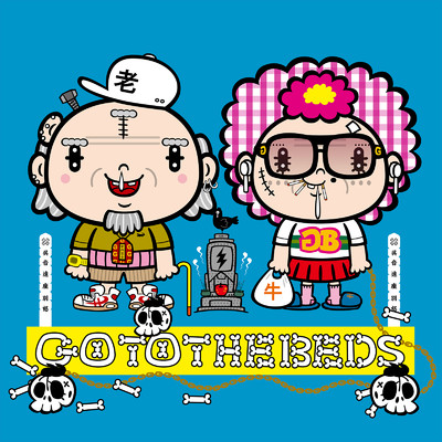 GO TO THE BEDS/GO TO THE BEDS