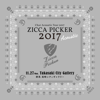 "アルバム/ZICCA PICKER 2017 ""Acoustic"" vol.2 live in Gunma/Char"