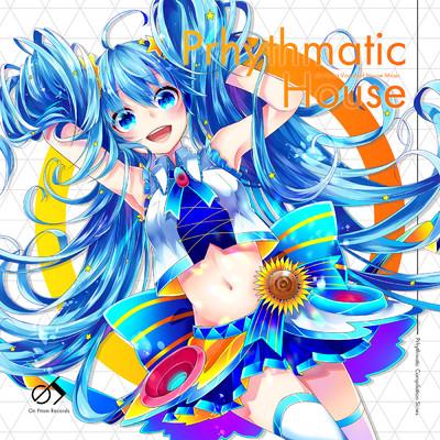アルバム/Prhythmatic House/Various Artists