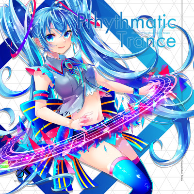アルバム/Prhythmatic Trance/Various Artists