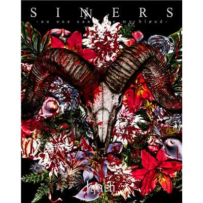 アルバム/SINNERS-no one can fake my blood-/lynch.