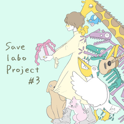 アルバム/SAVE labo Project #3/Various Artists