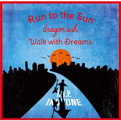 アルバム/Run to the Sun / Walk with Dreams/Dragon Ash