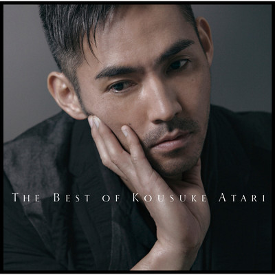 ハイレゾアルバム/THE BEST OF KOUSUKE ATARI/中 孝介