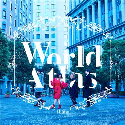 アルバム/World Atlas/fhana