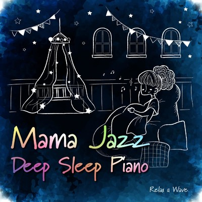 ハイレゾアルバム/Mama Jazz: Deep Sleep Piano/Relax α Wave
