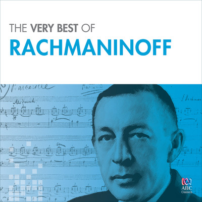アルバム/The Very Best Of Rachmaninoff/Various Artists