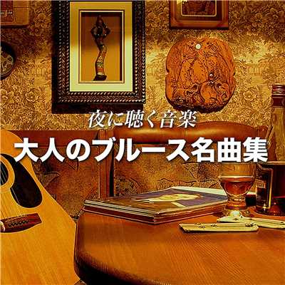 着うた®/Three O'Clock Blues/B.B. King