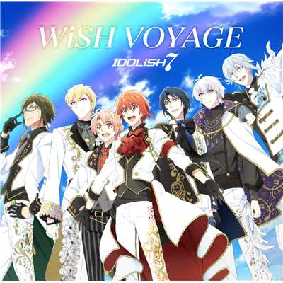 アルバム/WiSH VOYAGE / Dancing∞BEAT!!/IDOLiSH7