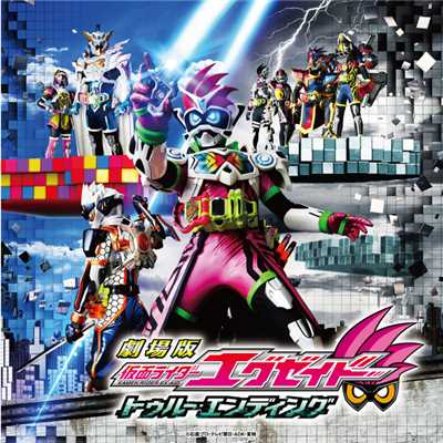 Power to change destiny/Various Artists