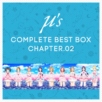 アルバム/μ's Complete BEST BOX Chapter.02/μ's