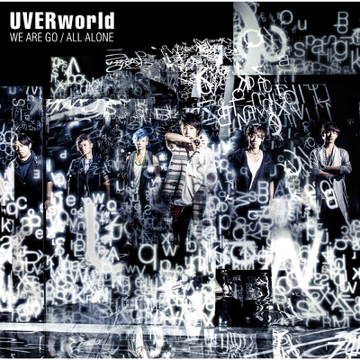 シングル/WE ARE GO/UVERworld