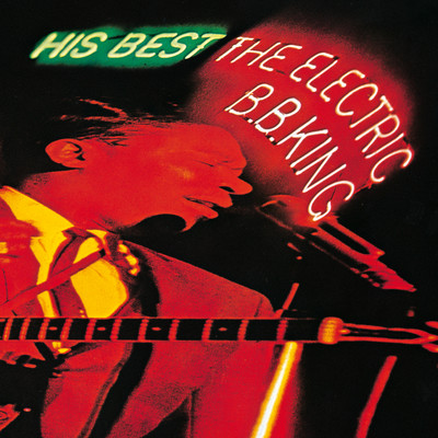 ハイレゾアルバム/His Best: The Electric B.B. King/B.B. King