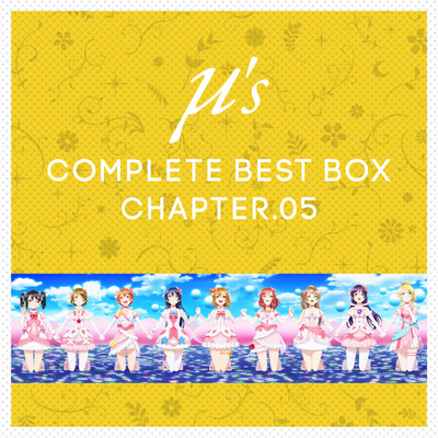 アルバム/μ's Complete BEST BOX Chapter.05/μ's