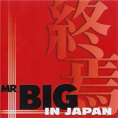 アルバム/In Japan/Mr. Big