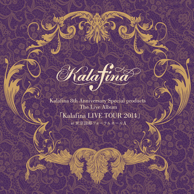 ハイレゾアルバム/Kalafina 8th Anniversary Special products The Live Album 「Kalafina LIVE TOUR 2014」/Kalafina