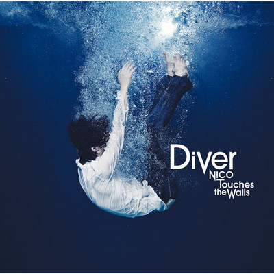 シングル/Diver/NICO Touches the Walls