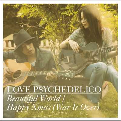 アルバム/Beautiful World / Happy Xmas(War Is Over)/LOVE PSYCHEDELICO