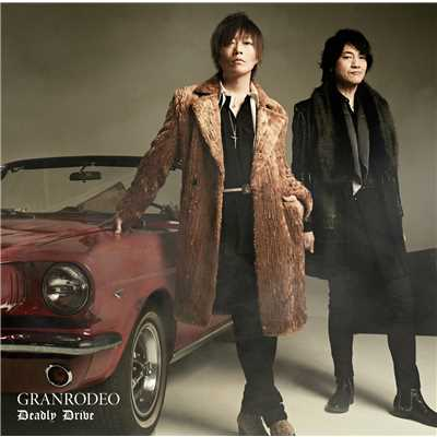 アルバム/Deadly Drive/GRANRODEO