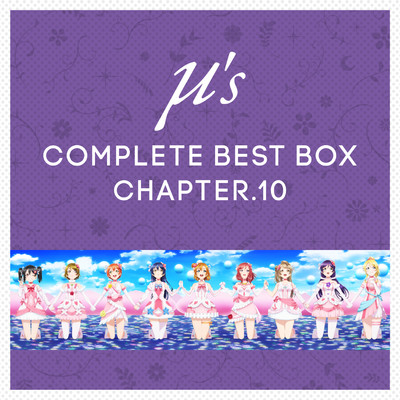 アルバム/μ's Complete BEST BOX Chapter.10/μ's