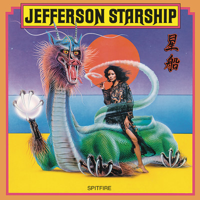 シングル/With Your Love (2004 Remastered)/Jefferson Starship