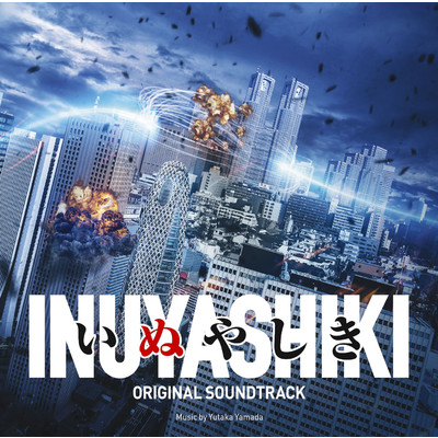 シングル/INUYASHIKI/Original Soundtrack