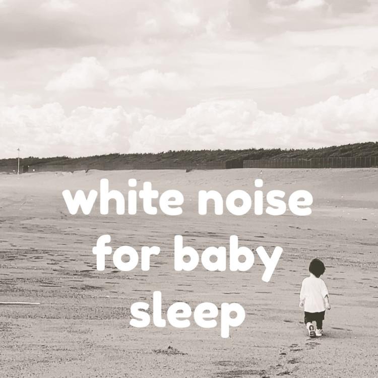 ホワイト ノイズ 赤ちゃん