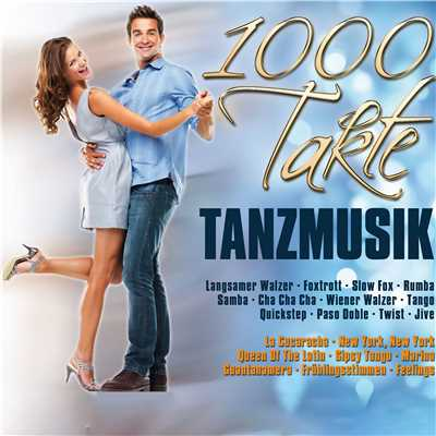 アルバム/1000 Takte Tanzmusik/Various Artists