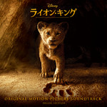 ハイレゾアルバム/The Lion King (Original Motion Picture Soundtrack/Deluxe Edition)/Various Artists