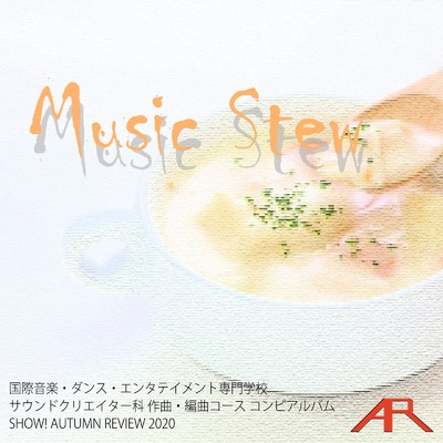 アルバム/Music Stew/Various Artists