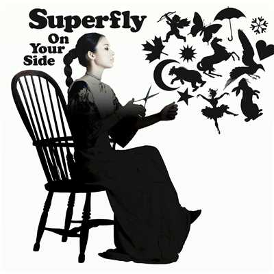 アルバム/On Your Side/Superfly