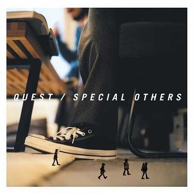 アルバム/QUEST/SPECIAL OTHERS