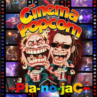 ハイレゾアルバム/Cinema Popcorn (PCM 96kHz/24bit)/→Pia-no-jaC←