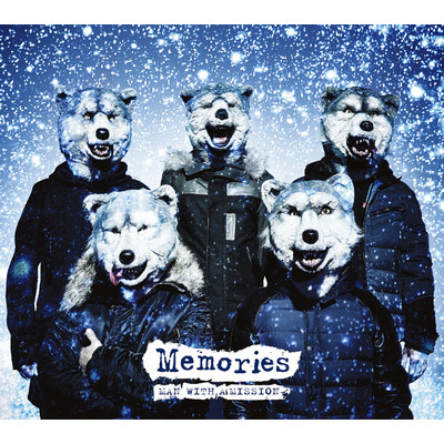 ハイレゾアルバム/Memories/MAN WITH A MISSION