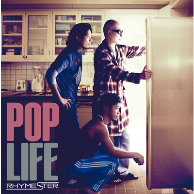 アルバム/POP LIFE/RHYMESTER