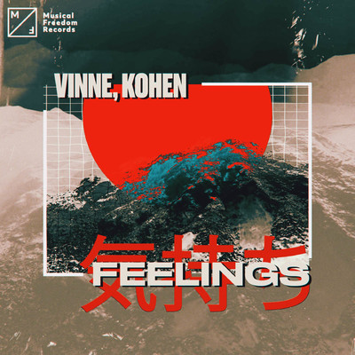 シングル/Feelings/VINNE, Kohen