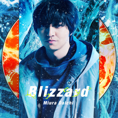 シングル/Blizzard (Movie Edit - English Ver.)/三浦大知