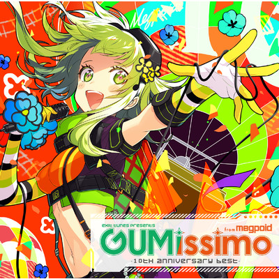 アルバム/EXIT TUNES PRESENTS Gumissimo from Megpoid -10th ANNIVERSARY BEST-/Various Artists